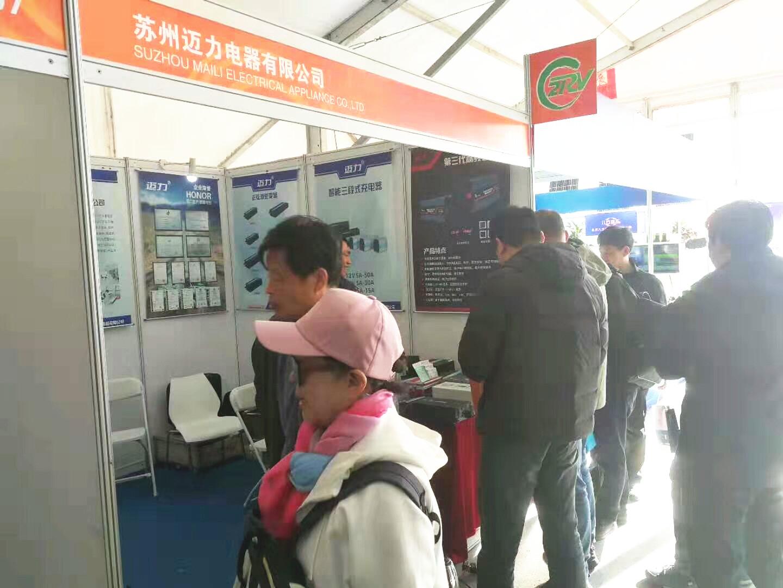 The 18th China(Beijing) International RV