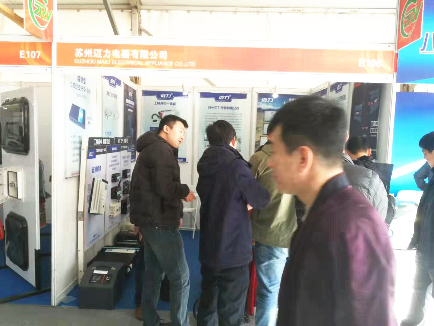The 18th China(Beijing) International RV&Camping Exhibition from 12th,March to 17th,March.